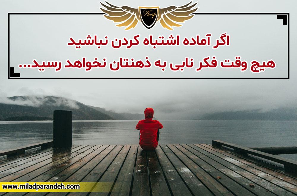 motivation poster (45)