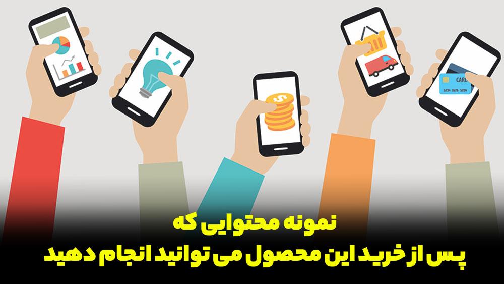 ساخت کاور با موبایل